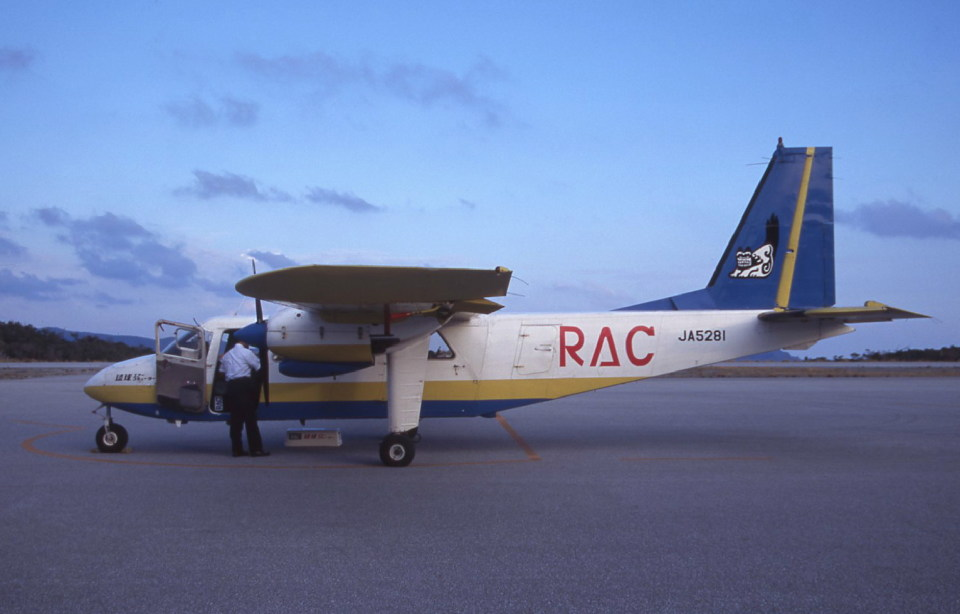 kumagorouさんの琉球エアーコミューター Britten-Norman BN-2 Islander/Defender (JA5281) 航空フォト