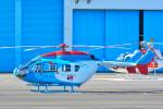 パンダさんが、東京ヘリポートで撮影した中日新聞社 BK117C-2の航空フォト(写真)