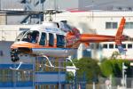 パンダさんが、東京ヘリポートで撮影した新日本ヘリコプター 407の航空フォト(飛行機 写真・画像)