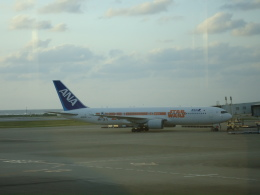 kenmariさんが、那覇空港で撮影した全日空 767-381/ERの航空フォト(飛行機 写真・画像)