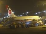 cassiopeiaさんが、アブダビ国際空港で撮影したビーマン・バングラデシュ航空 A310-324の航空フォト(写真)