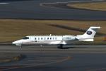 パンダさんが、成田国際空港で撮影したスカイサービス・ビジネス・アビエーション 45の航空フォト(写真)