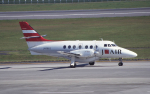 kumagorouさんが、鹿児島空港で撮影したジェイ・エア BAe-3217 Jetstream Super 31の航空フォト(写真)
