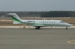 北の熊さんが、新千歳空港で撮影したLearjet Inc 75の航空フォト(写真)