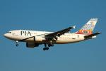 成田国際空港 - Narita International Airport [NRT/RJAA]で撮影されたパキスタン国際航空 - Pakistan International Airlines [PK/PIA]の航空機写真
