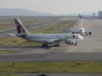 おみずさんが、関西国際空港で撮影したカタール航空 A330-202の航空フォト(写真)