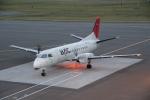 ANA744Foreverさんが、札幌飛行場で撮影した北海道エアシステム 340B/Plusの航空フォト(飛行機 写真・画像)
