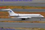Chofu Spotter Ariaさんが、羽田空港で撮影したインド個人所有 BD-700 Global Express/5000/6000の航空フォト(飛行機 写真・画像)