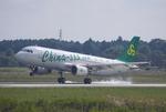 茨城空港 - Ibaraki Airport [IBR/RJAH]で撮影された春秋航空 - Spring Airlines [9S/CQH]の航空機写真