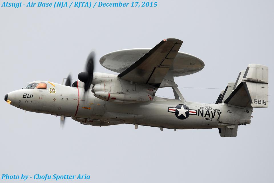 Chofu Spotter Ariaさんのアメリカ海軍 Grumman E-2 Hawkeye (165815) 航空フォト