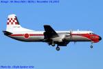 Chofu Spotter Ariaさんが、厚木飛行場で撮影した航空自衛隊 YS-11-105FCの航空フォト(飛行機 写真・画像)
