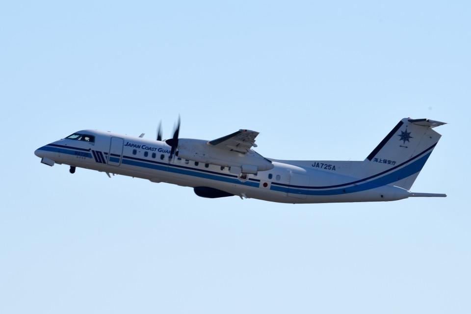 tsubasa0624さんの海上保安庁 Bombardier DHC-8-300 (JA725A) 航空フォト