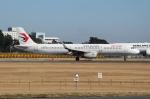 Wings Flapさんが、成田国際空港で撮影した中国東方航空 A321-231の航空フォト(写真)