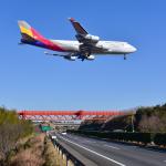 パンダさんが、成田国際空港で撮影したアシアナ航空 747-48EMの航空フォト(飛行機 写真・画像)