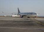 トリブバン国際空港 - Tribhuvan International Airport [KTM/VNKT]で撮影されたカタール航空 - Qatar Airways [QR/QTR]の航空機写真