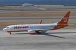 Scotchさんが、中部国際空港で撮影したチェジュ航空 737-86Qの航空フォト(写真)