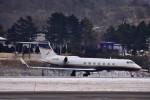 Dojalanaさんが、函館空港で撮影した北京首都航空 G-V-SP Gulfstream G550の航空フォト(写真)