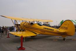 Koenig117さんが、岩国空港で撮影した日本法人所有 YMF-F5Cの航空フォト(飛行機 写真・画像)