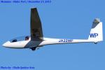 Chofu Spotter Ariaさんが、妻沼滑空場で撮影した日本個人所有 LS4-bの航空フォト(飛行機 写真・画像)
