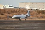 tsubasa0624さんが、羽田空港で撮影したウィルミントン・トラスト・カンパニー G500/G550 (G-V)の航空フォト(写真)
