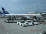 tohkuno563さんが、那覇空港で撮影した全日空 767-381/ERの航空フォト(飛行機 写真・画像)