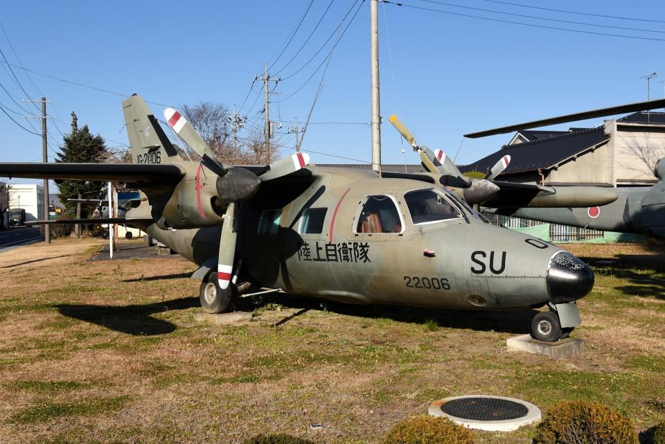 tsubasa0624さんの陸上自衛隊 Mitsubishi MU-2 (22006) 航空フォト