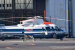 パンダさんが、東京ヘリポートで撮影した朝日航洋 S-76Cの航空フォト(写真)