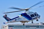 パンダさんが、東京ヘリポートで撮影したオールニッポンヘリコプター AW139の航空フォト(写真)