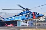 パンダさんが、東京ヘリポートで撮影した警視庁 AB139の航空フォト(写真)