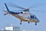 パンダさんが、東京ヘリポートで撮影した日本デジタル研究所(JDL) AW109SPの航空フォト(写真)