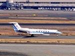 あしゅーさんが、羽田空港で撮影した海上保安庁 G-V Gulfstream Vの航空フォト(飛行機 写真・画像)