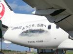 kumagorouさんが、与論空港で撮影した日本エアコミューター 340Bの航空フォト(飛行機 写真・画像)