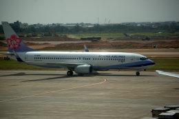 メニSさんが、台湾桃園国際空港で撮影したチャイナエアライン 737-809の航空フォト(飛行機 写真・画像)