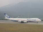 シフォンさんが、香港国際空港で撮影した日本貨物航空 747-8KZF/SCDの航空フォト(写真)