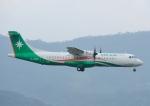 じーく。さんが、台北松山空港で撮影した立栄航空 ATR-72-600の航空フォト(写真)