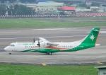 じーく。さんが、台北松山空港で撮影した立栄航空 ATR-72-600の航空フォト(飛行機 写真・画像)