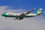 RUSSIANSKIさんが、ドバイ国際空港で撮影した翡翠国際貨運航空 747-4EVF/ER/SCDの航空フォト(飛行機 写真・画像)