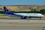 RUSSIANSKIさんが、マドリード・バラハス国際空港で撮影したボリビアーナ航空 767-33A/ERの航空フォト(飛行機 写真・画像)