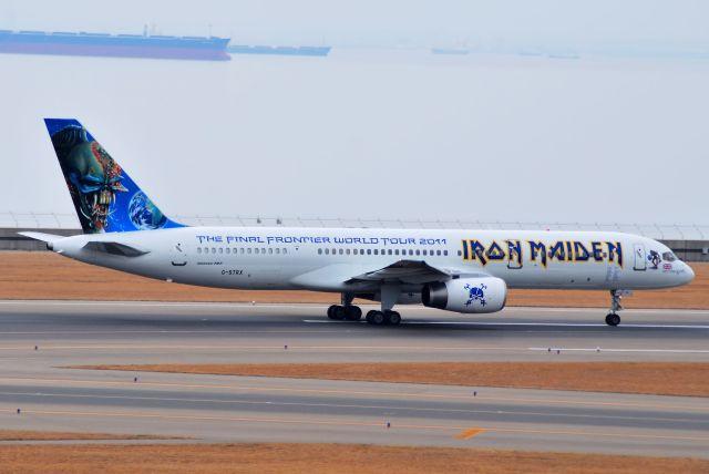 アストライオス航空 Boeing 757-...