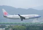 じーく。さんが、台北松山空港で撮影したチャイナエアライン 737-809の航空フォト(飛行機 写真・画像)