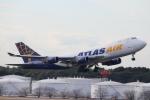 れえどんさんが、成田国際空港で撮影したアトラス航空 747-47UF/SCDの航空フォト(写真)