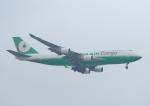 じーく。さんが、台湾桃園国際空港で撮影したエバー航空 747-45E(BDSF)の航空フォト(写真)