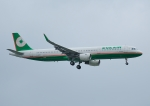 じーく。さんが、台湾桃園国際空港で撮影したエバー航空 A321-211の航空フォト(写真)