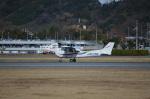 松山空港 - Matsuyama Airport [MYJ/RJOM]で撮影された岡山航空 - Okayama Air Serviceの航空機写真