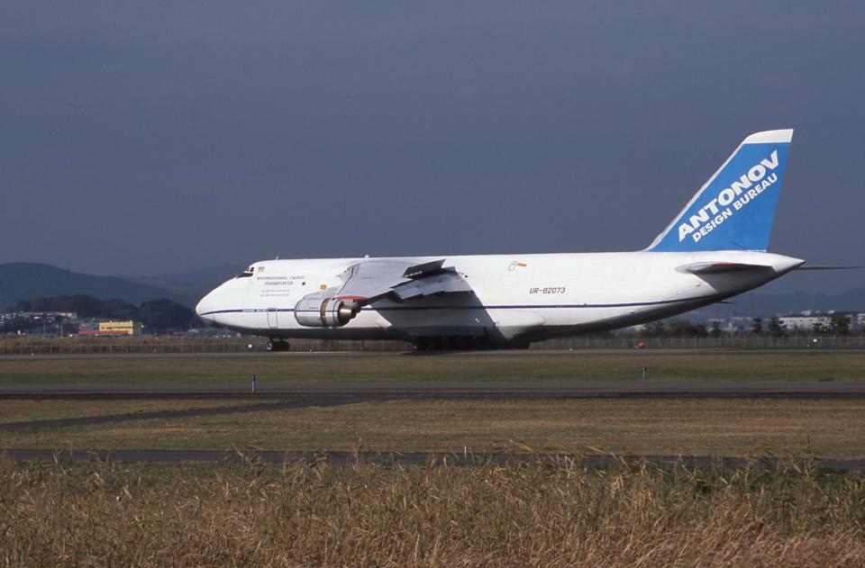 kumagorouさんのアントノフ・エアラインズ Antonov An-124 Ruslan (UR-82073) 航空フォト