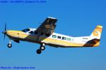 八尾空港 - Yao Airport [RJOY]で撮影された第一航空 - First Flying [DAK]の航空機写真