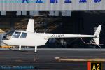 Chofu Spotter Ariaさんが、八尾空港で撮影した大阪航空 R44 Astroの航空フォト(写真)