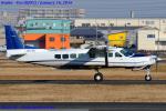 Chofu Spotter Ariaさんが、八尾空港で撮影した学校法人ヒラタ学園 航空事業本部 208B Grand Caravanの航空フォト(飛行機 写真・画像)