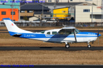 Chofu Spotter Ariaさんが、八尾空港で撮影した朝日航空 T207 Turbo Skywagon 207の航空フォト(飛行機 写真・画像)
