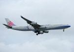 じーく。さんが、台湾桃園国際空港で撮影したチャイナエアライン A340-313Xの航空フォト(飛行機 写真・画像)